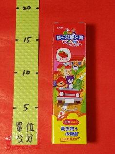 315819#獅王兒童牙膏草莓口味45g#(氟化物+木醣醇)