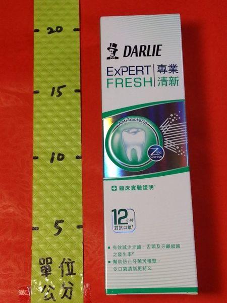 黑人專業清新牙膏 120g#DARLIE 黑人牙膏