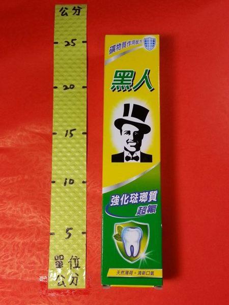 黑人強化琺瑯質 超氟牙膏 250g#DARLIE 黑人牙膏