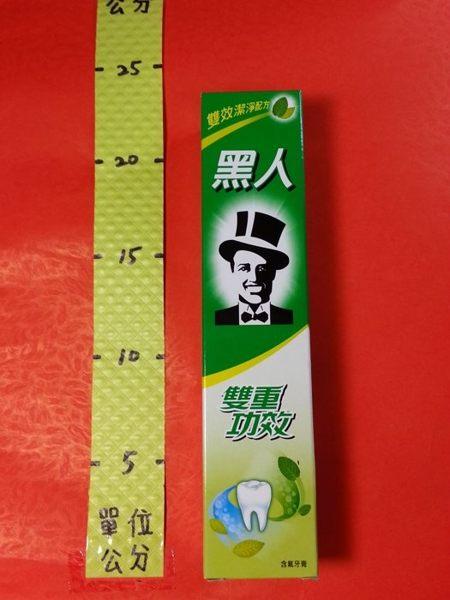 黑人雙重功效 175g#DARLIE 黑人牙膏 含氟牙膏 雙效潔淨配方