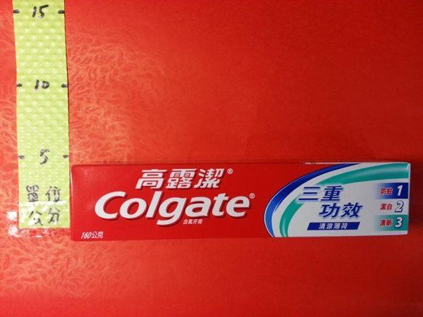 313640#高露潔 三重功效 160g#清涼薄荷 含氟牙膏 colgate