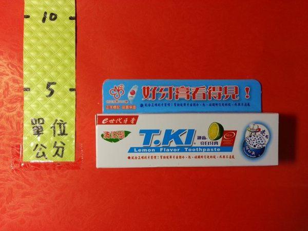 T.KI 鐵齒 亮白牙膏 16g#清涼型