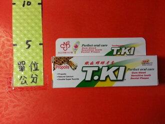 T.KI 鐵齒 蜂膠牙膏 20g