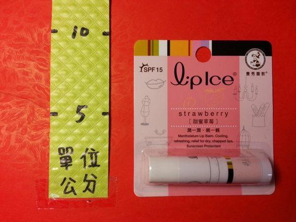 曼秀雷敦 甜蜜草莓 潤唇膏 3.5g^#lipice 草莓味 SPF15 MENTHOLA