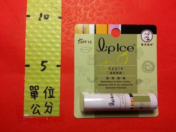 曼秀雷敦 香郁青蘋 潤唇膏 3.5g^#lipice 青蘋果味 SPF15 MENTHOL