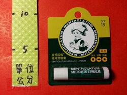 306244#曼秀雷敦 藥用潤唇膏 3.5g#SPF15 MENTHOLATUM