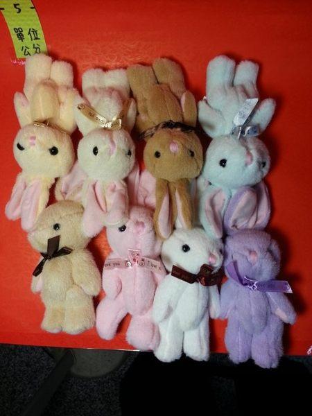 小兔子鑰匙?1隻#不挑色(款) 造型娃娃 玩偶 抱枕 布偶 抱枕