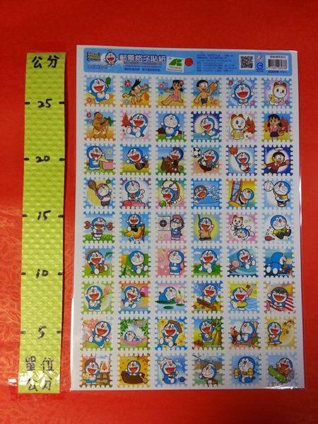 郵票格子貼紙 哆啦A夢 001號