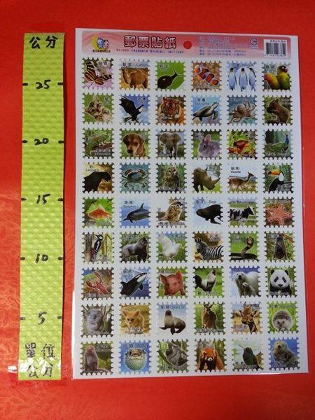 郵票格子貼紙 動物#教育系列