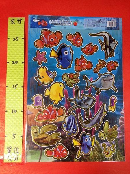 造型燙金貼紙 海底 001號#海底總動員 迪士尼 Disney