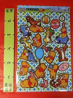 造型燙金貼紙 維尼 001號#迪士尼 Disney