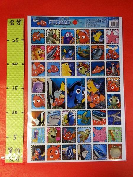 郵票燙金貼紙 海底#海底總動員 迪士尼 Disney