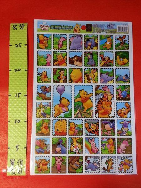 郵票燙金貼紙 維尼 001號#迪士尼 Disney
