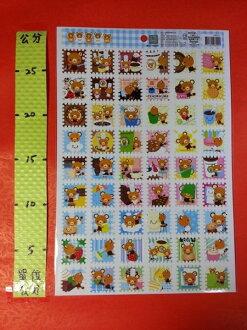 郵票格子貼紙 拿鐵熊#三麗鷗系列