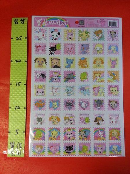 郵票格子貼紙 寶石寵物#三麗鷗系列