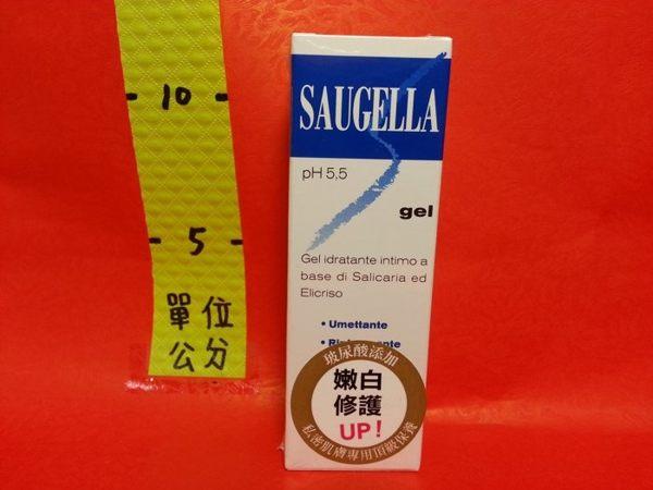 314088#賽吉兒凝膠日用型30ml#高效修護保溼凝膠Saugella