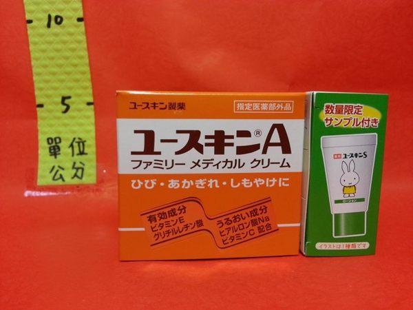 悠斯晶 護手霜+Miffy 1組#120g + MiffyS乳液12ml Yuskin A