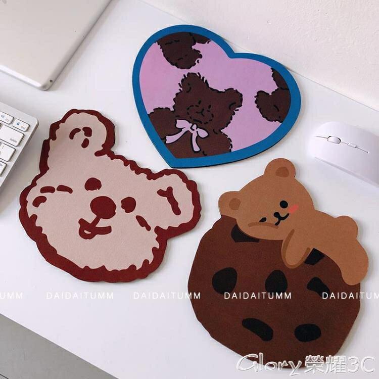[2個]滑鼠墊 韓國小熊滑鼠墊小號簡約少女心便攜筆記本膠墊可愛電腦滑鼠墊防滑  新品