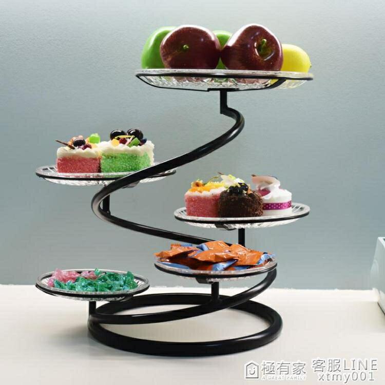 歐式鐵藝多層水果盤蛋糕架創意客廳下午茶點心托盤婚慶小吃北歐 ATF 全館鉅惠