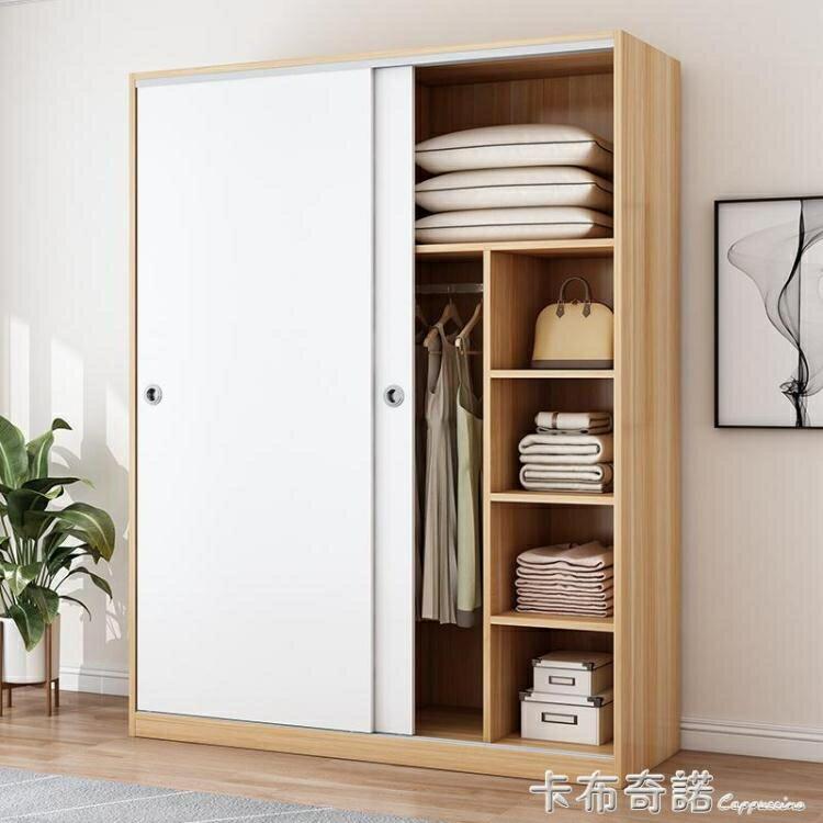 推拉門衣櫃現代簡約出租房家用臥室衣櫥簡易宿舍經濟型實木質櫃子