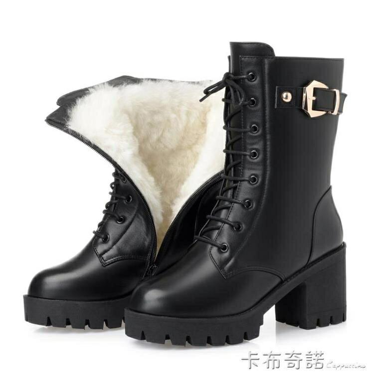 短靴女秋冬季女靴中筒靴子女高跟粗跟高筒靴加絨棉靴長靴馬丁靴女