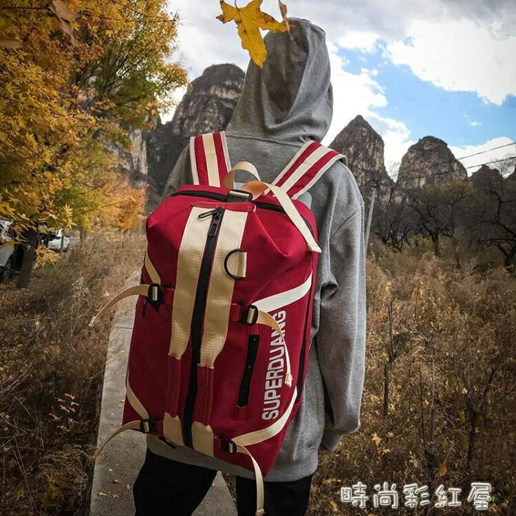 2020新款男韓版時尚潮流超火的雙肩包女青年中學生大容量旅行背包