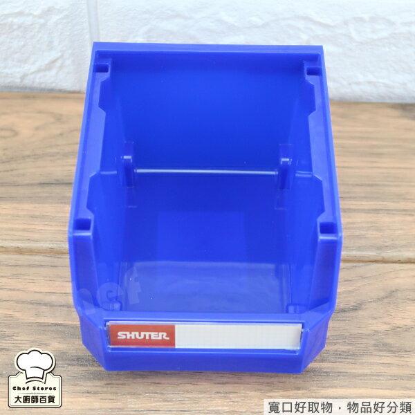 樹德耐衝整理盒螺絲零件收納盒0.6L可吊掛整理盒HB-210-大廚師百貨 1