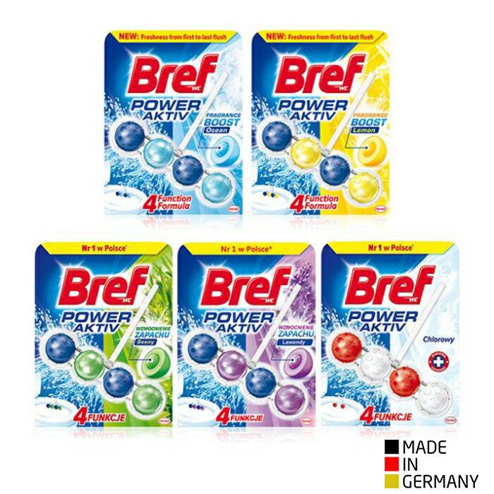 德國 Bref 馬桶強力清潔芳香球(50g) 檸檬 薰衣草 松木 海洋 除臭 96002