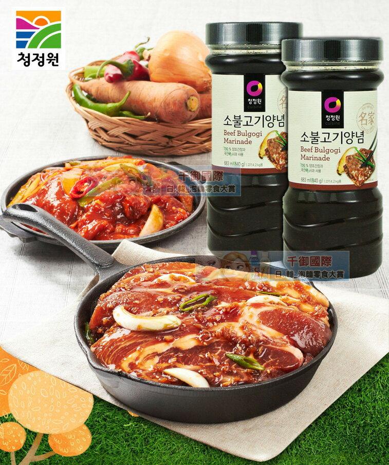 韓國CJ韓式頂級水梨蘋果燒醃烤醬 烤肉醬 燒肉醬 [KO07247120]千御國際 - 限時優惠好康折扣