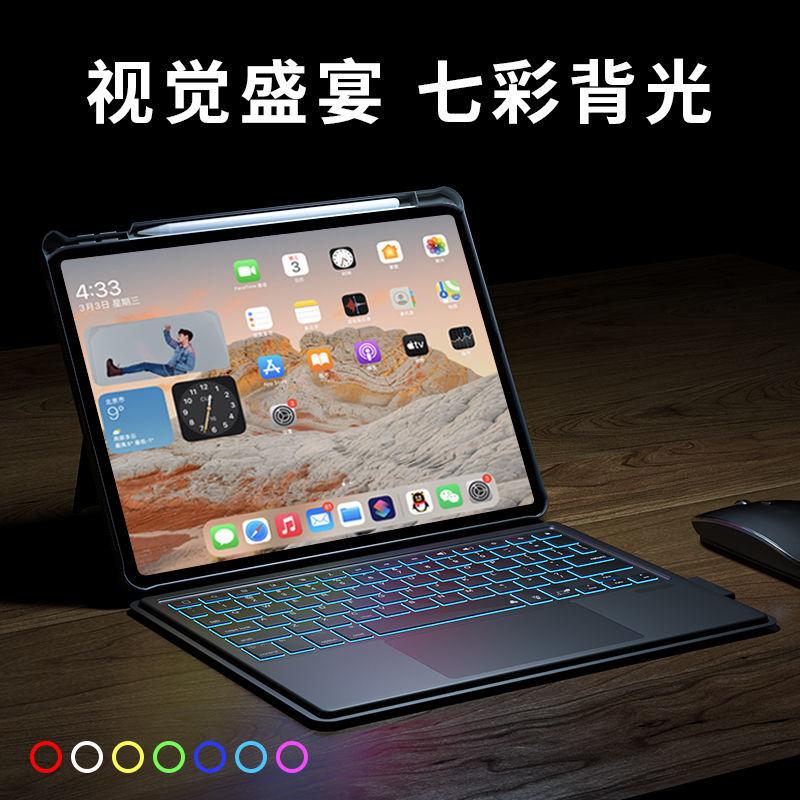 wiwu妙控鍵盤藍芽無線秒連接無延遲ipad/air/pro磁吸分離式可拆卸