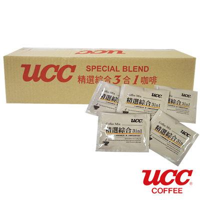 金時代書香咖啡 UCC 日本飯店用精選綜合三合一隨身包 16g*100入 00268
