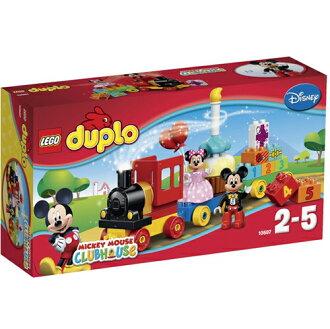樂高積木LEGO《 LT10597 》2015 年Duplo 得寶幼兒系列 - 米奇和米妮的生日巡遊典禮