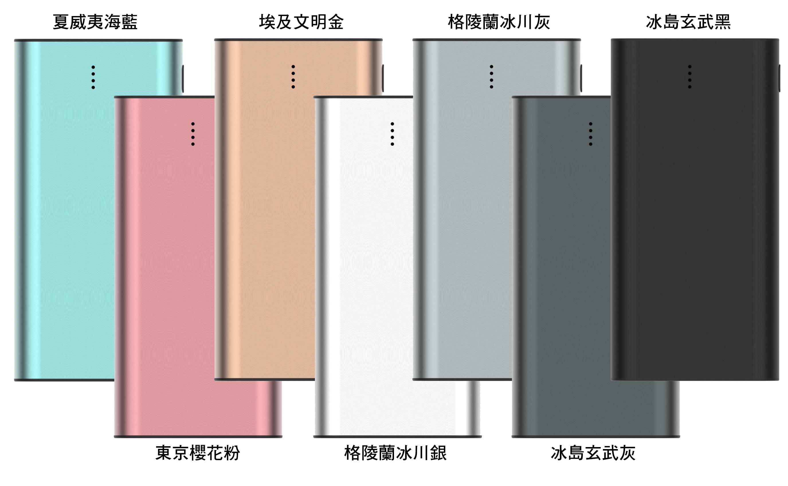 POLYBATT 雙USB行動電源 5V 2.1A 額定容量5900mAh 3A-15000(小資購物站) 8
