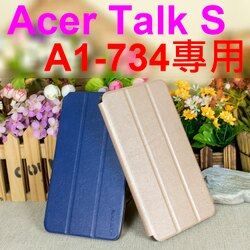 贈螢幕貼【冰河】Acer 宏碁 Talk S A1-734專用 三折側掀皮套/書本式翻頁/保護套/支架斜立展示/軟套-ZY