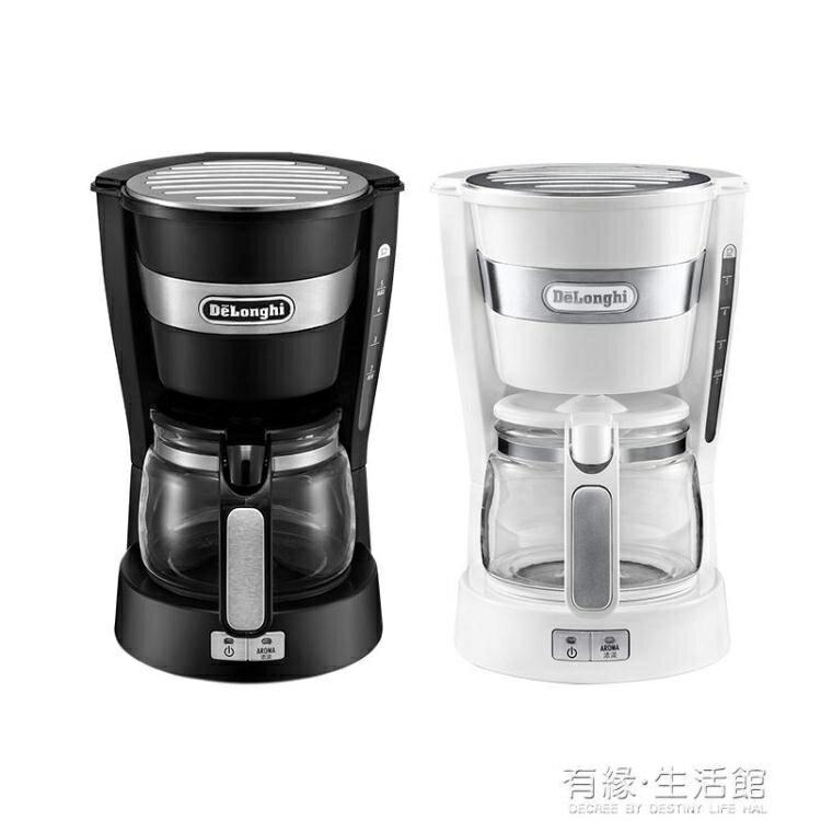 家用大容量滴濾式咖啡機 美式咖啡壺  聖誕節狂歡購