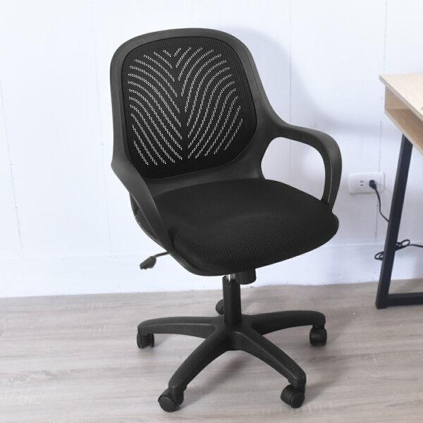 凱堡傢俬生活館:凱堡仰仰休閒辦公兩用辦公椅電腦椅【A15012】