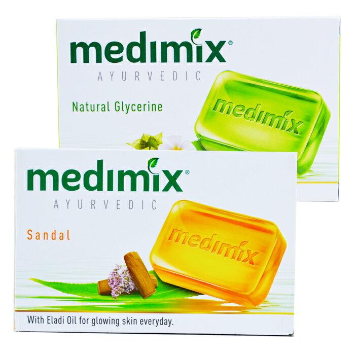 《升級白鑽版》美黛詩 MEDIMIX 印度綠寶石皇室藥草浴 美肌皂(125g)【巴布百貨】