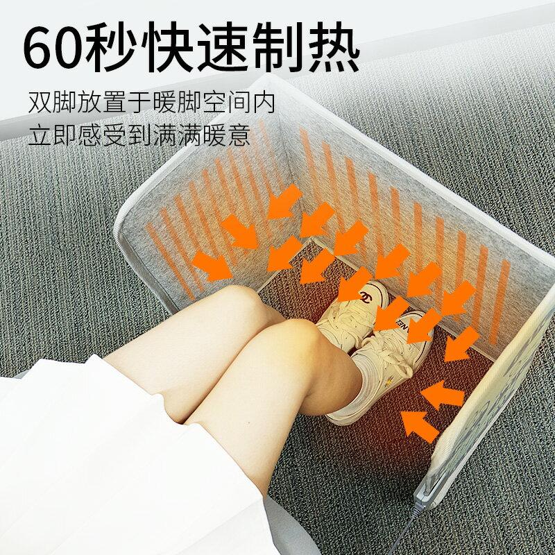 日本uoni由利辦公室桌下暖腿暖腳神器看