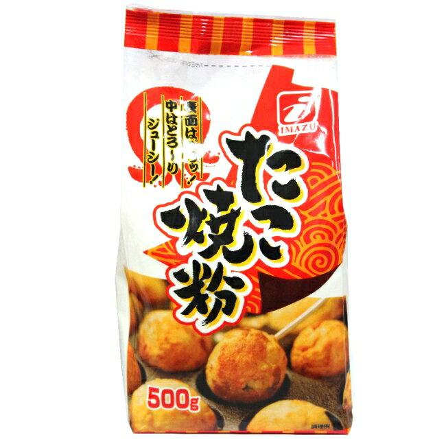 日本章魚燒粉