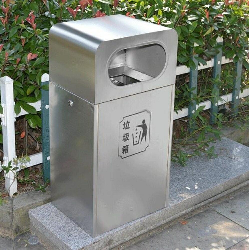 垃圾桶 戶外垃圾桶 大號垃圾桶 景區小區學校果皮箱 不銹鋼垃圾桶【天天特賣工廠店】