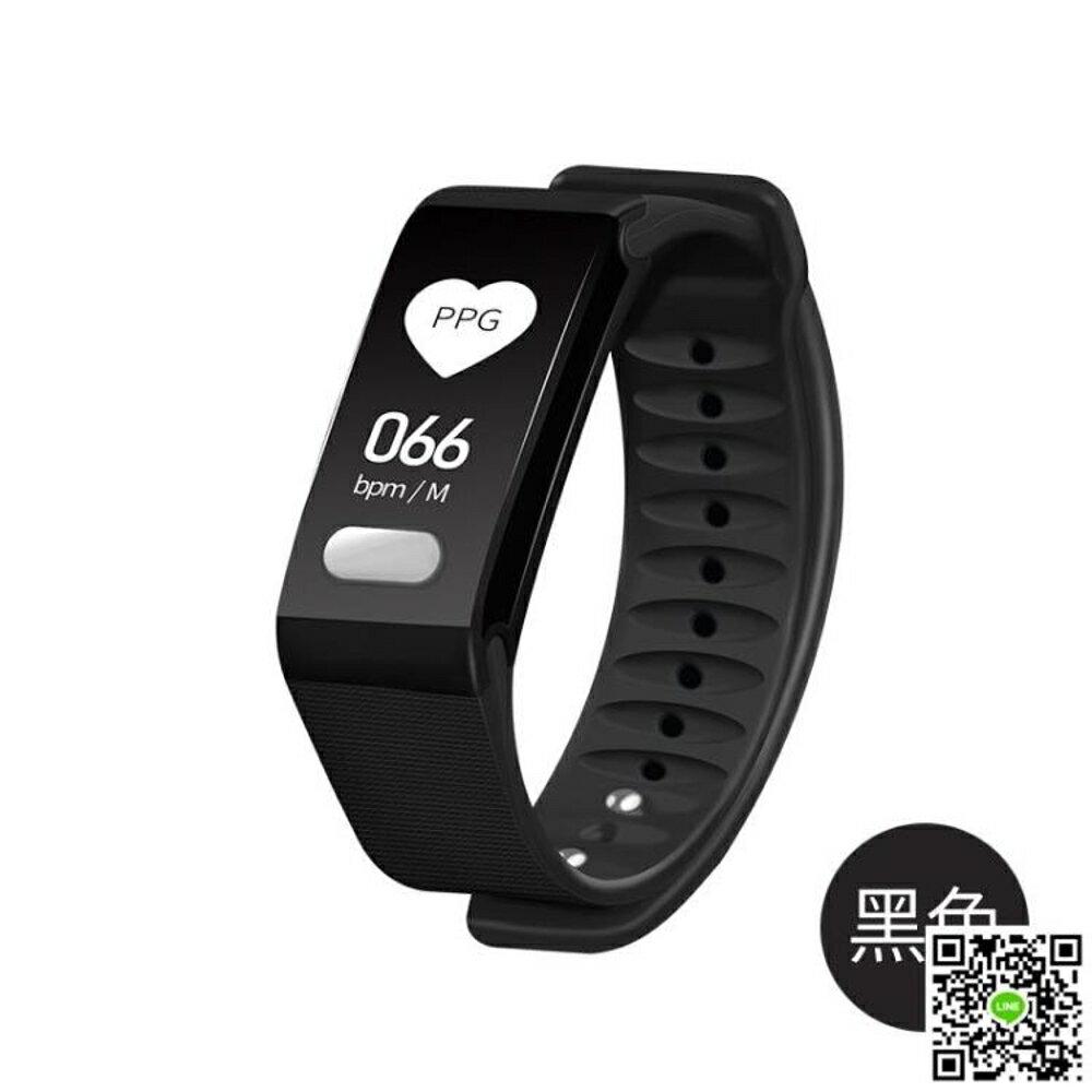 手環 智慧血壓手環男女心電圖監測心率防水多功能運動記計步老人健康錶 下標免運 0