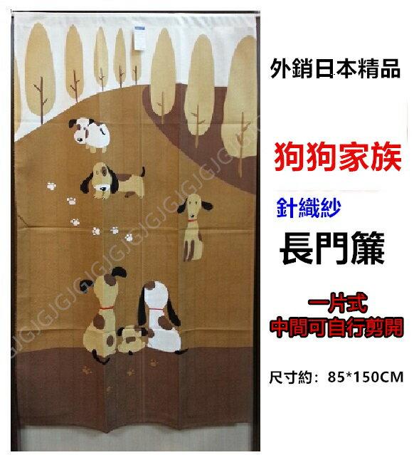 狗狗家族精品外銷日本門簾貓頭鷹熊兔子豬門簾一片式可當風水簾,中間可自行裁剪,尺寸約85*150公分不附桿