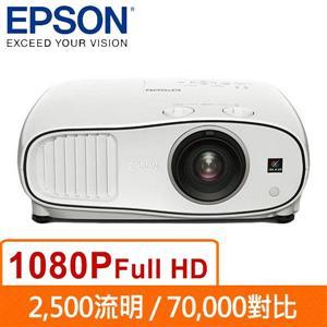 EPSON EH-TW6600 頂級劇院投影機 高對比7萬:1/1080P真實3D功能 2D轉3D/公司貨機器及燈泡3年保固