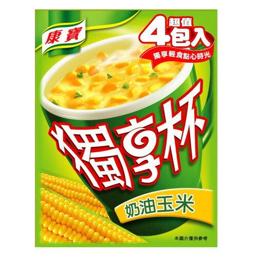 愛買線上購物:康寶奶油玉米獨享杯18gx4入盒【愛買】