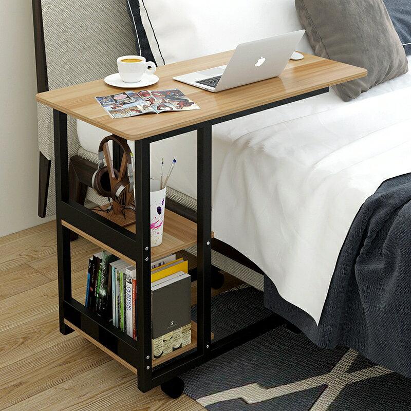 !新生活家具!《卡迪》DIY 柚木色 沙發邊几 小茶几 茶几 木紋茶几 小几 邊桌 收納 鐵腳 滾輪 煞車 日式風