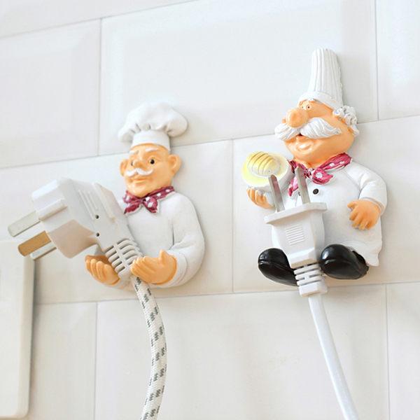 電線收納掛勾廚師造型插座收納架電源線插頭掛鉤ZE1066好娃娃