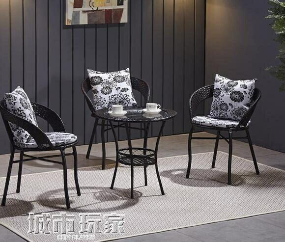 藤椅 陽台桌椅藤椅三件套組合小茶幾簡約單人椅子休閒戶外室外庭院騰椅 WJ百分百