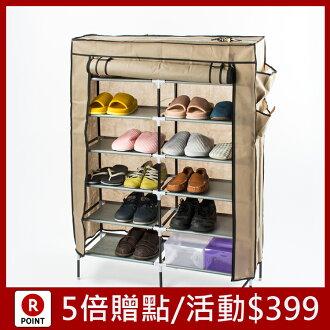 鞋架 鞋櫃│雙排單門組合鞋架 DIY鞋櫃 DIY鞋架