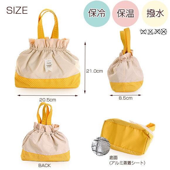日本 Confe 可愛束口 便當袋 保冷保溫  /  sab-1252  /  日本必買 日本樂天直送 /  件件含運 1
