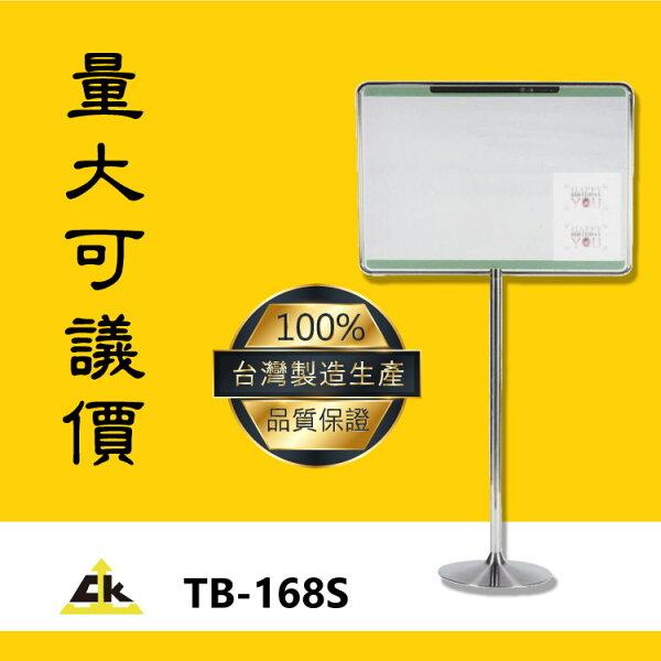 台灣製鐵金剛~TB-168S標示告示招牌飯店旅館酒店俱樂部餐廳銀行MOTEL公司行號遊樂場